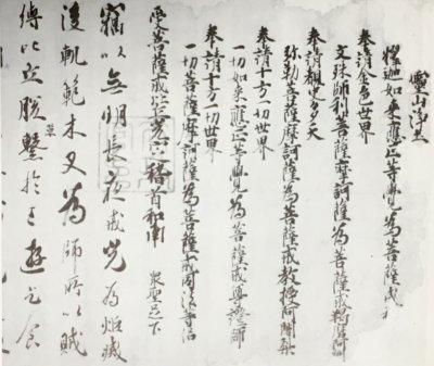 「三筆」と「三跡」の違いって?日本書道の礎を築いた能書家 ...