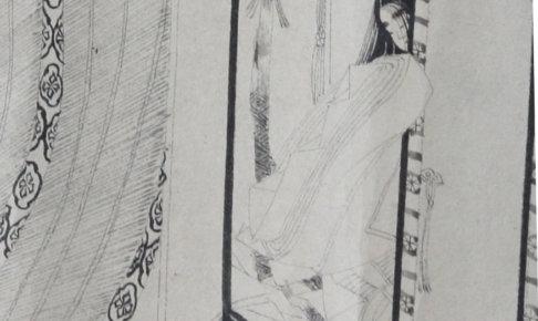 清少納言 紫式部 関係 あけぼの 紫式部日記
